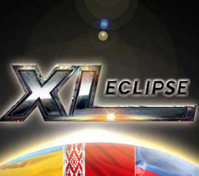 Успехи русскоязычных игроков на XL Eclipse
