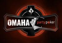 На PartyPoker увеличивается количество турниров по омахе