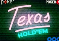 Как начать играть в Холдем покер на компьютере