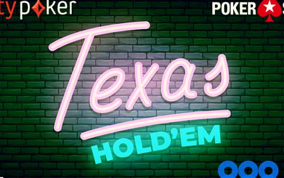Холдем покер на ПК