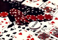 Ставки в покере онлайн — грамотная тактика и стратегия